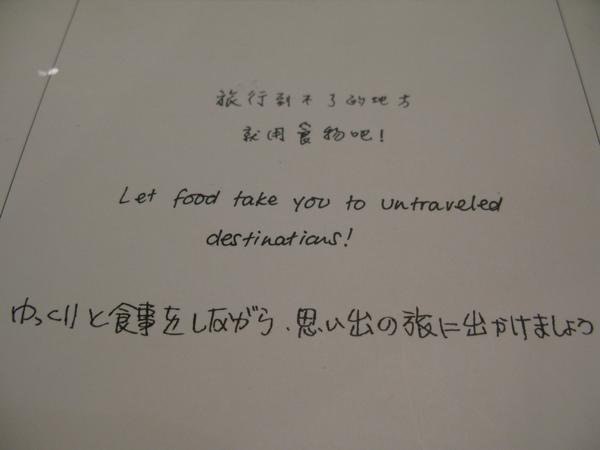 2010-03-13 長谷川先生的家 06.JPG