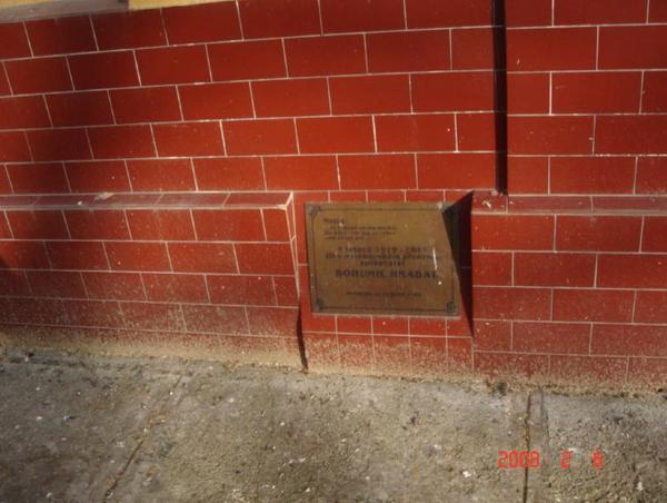 赫拉巴爾紀念碑1
