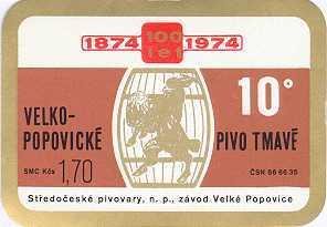 山羊牌酒標2 (img from: www.beer-kozel.cz/images/page_main/o_pivovaru/etikety/18.jpg)