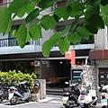 20080628讀書會-學校咖啡館門口