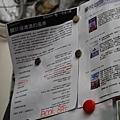 20080628讀書會-有點溼漉的節目單