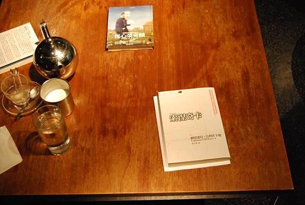 20080628讀書會-主題《索涅奇卡》