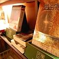 20080726讀書會-主題《海柏利昂》.jpg