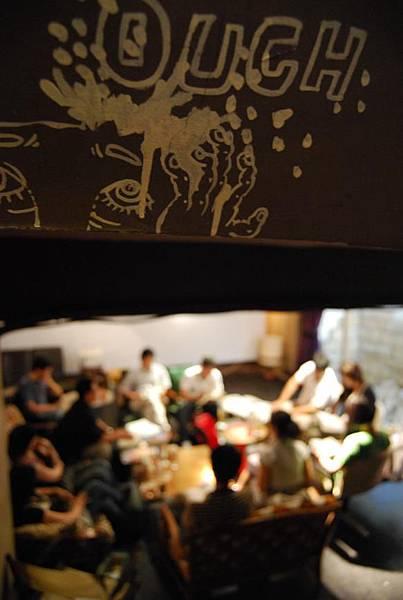 20080726讀書會(ouch有人下樓梯跌倒了).jpg