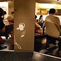 20080830讀書會-咦!柱上多了兩個人一隻鳥.jpg