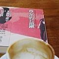 20080927讀書會-我心中的石頭鎮.jpg