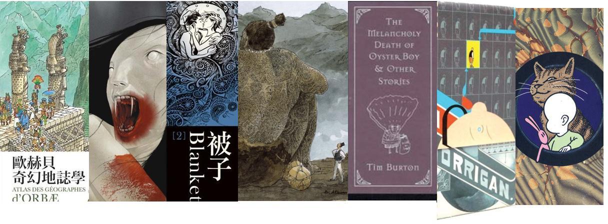 cover-2009讀書會(圖像小說).jpg