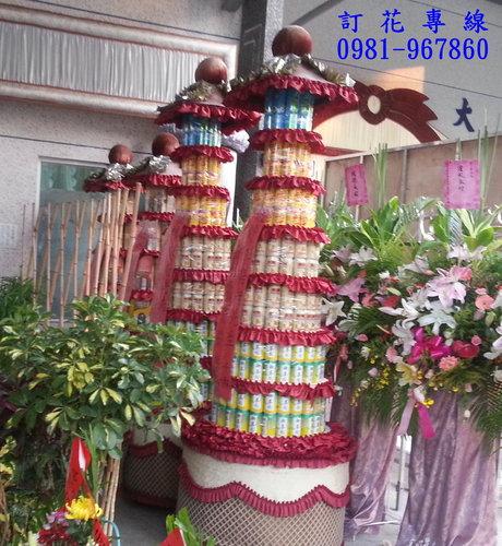 藝術花籃 罐頭塔