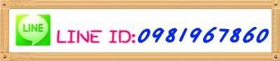 my_qrcode--line.jpg