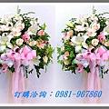 婚禮祝賀 高架花籃 190cm AAA-01
