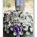 2500 花(高雅)_副本.jpg