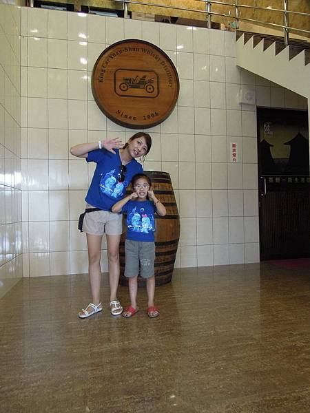 20110627宜蘭-金車威士忌酒廠_0026_調整大小_調整大小.jpg