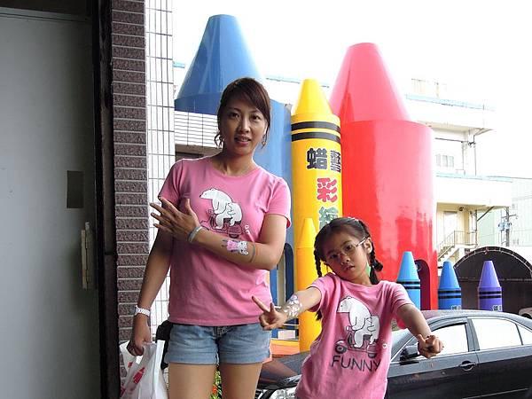 20110628宜蘭-蜡藝工廠_0077_調整大小.jpg