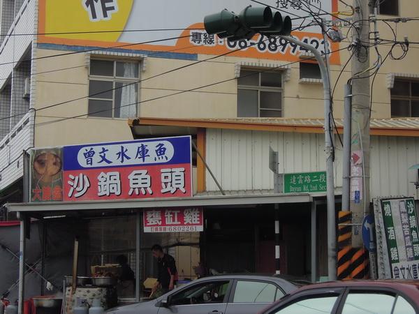 20120123台南東山_0003_調整大小.jpg