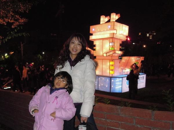 20120203台中文心公園元宵燈節_0025_調整大小.jpg