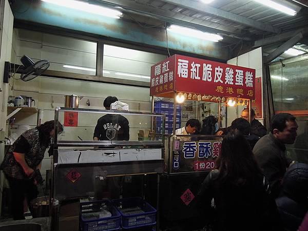 20120211鹿港燈_0012_調整大小.jpg