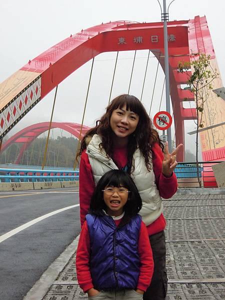 20120226源頭溫泉_0003_調整大小