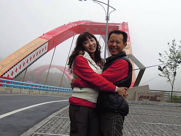 20120226源頭溫泉_0013_調整大小