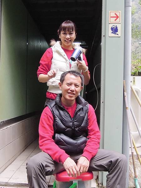 20120226源頭溫泉_0188_調整大小