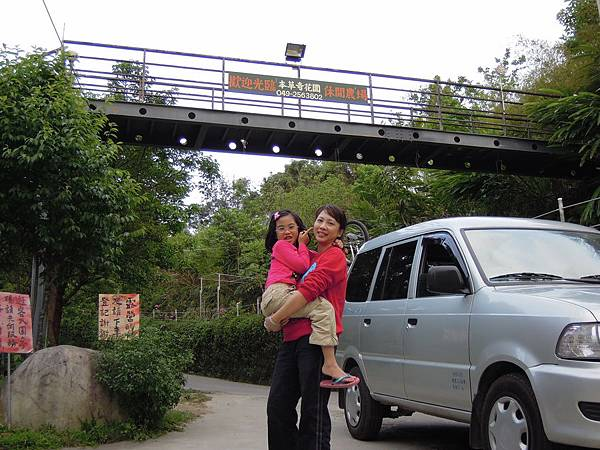 20120324本草奇花園_0465_調整大小