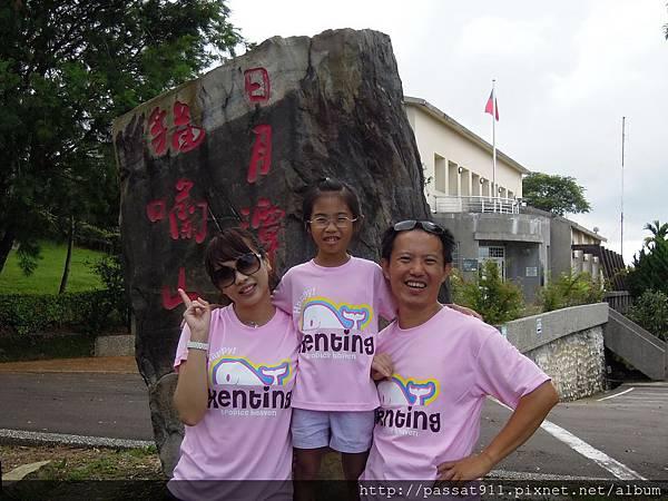 20120715貓蘭山步道_0065_調整大小