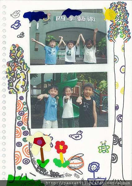 畢業紀念冊_頁面_02