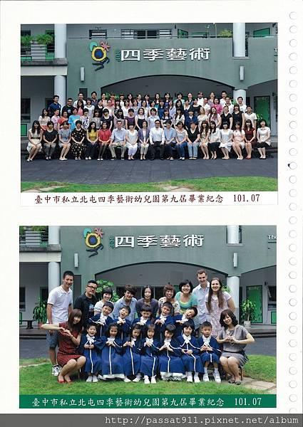 畢業紀念冊_頁面_04