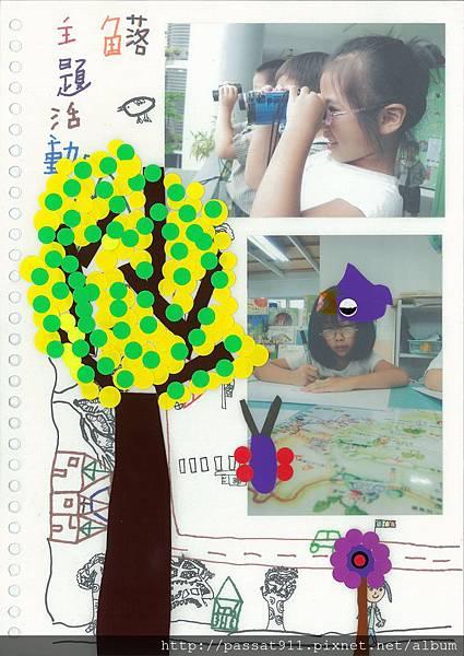 畢業紀念冊_頁面_22