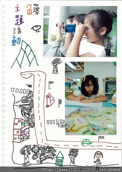 畢業紀念冊_頁面_23