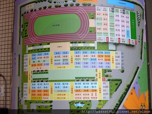 20120830賴厝國小開學_0266_調整大小