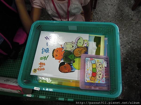 20120830賴厝國小開學_0042_調整大小