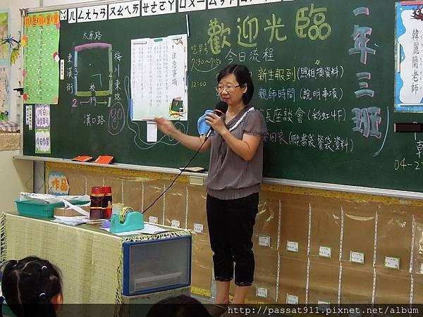 20120830賴厝國小開學_0271_調整大小
