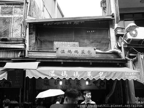 20120909內灣老街_0050