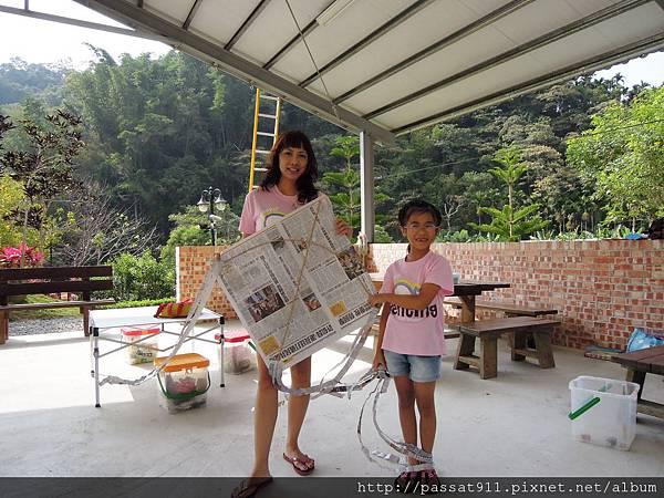 20121013魚雅筑_0060_調整大小