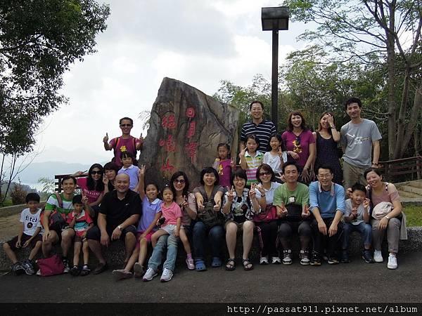 20121014貓蘭山_0038_調整大小
