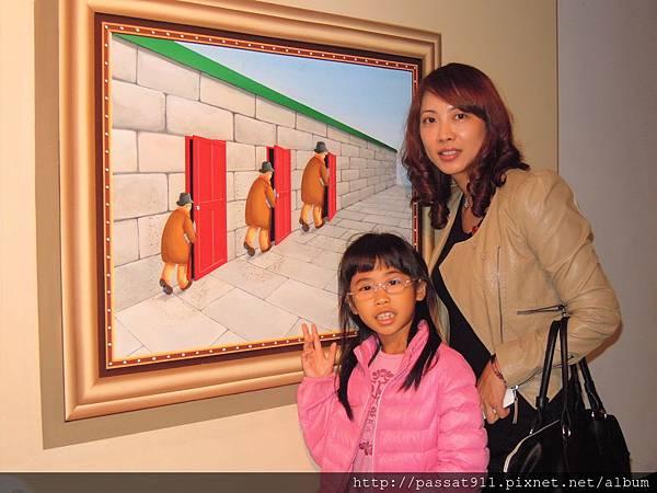 20130224日本3D幻視藝術展_0035_調整大小