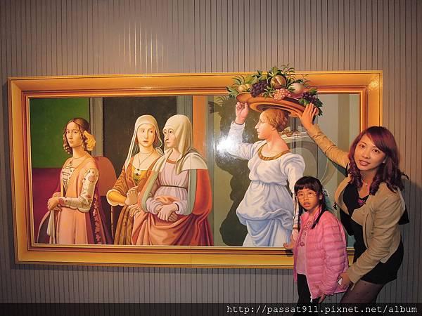 20130224日本3D幻視藝術展_0008_調整大小