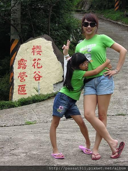 20130615新竹尖石櫻花谷_0111_調整大小