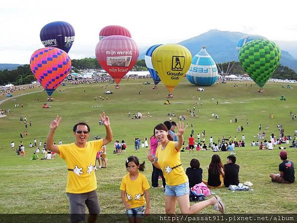 20130729花蓮鹿野熱氣球_0260_調整大小.jpg