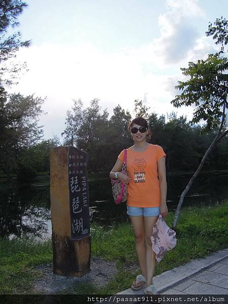 20130728台東森林公園_0229_調整大小.jpg
