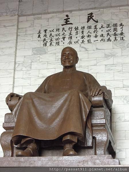 20130825台北中正紀念堂_0009_調整大小.jpg