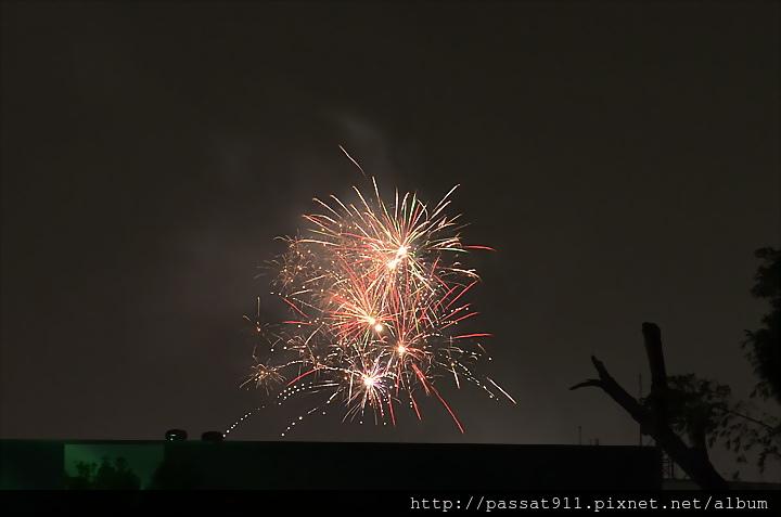 20140315沐卉親子農場_0302.jpg