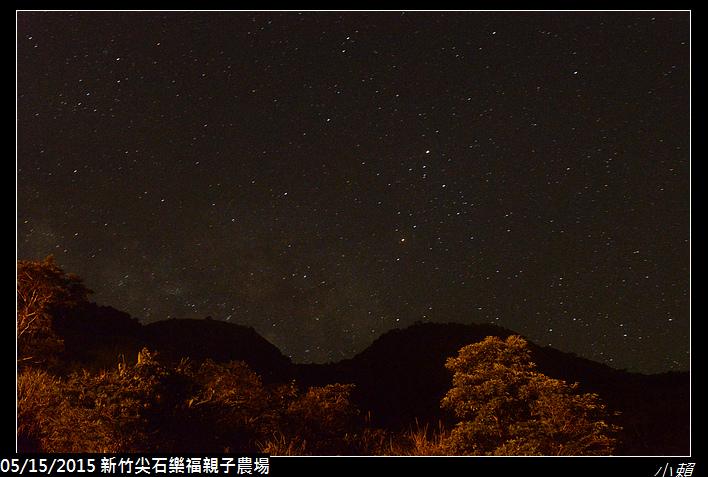 20150516Y新竹尖石樂福親子有機農場_0003.jpg