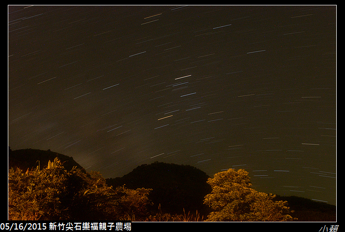 20150516Y新竹尖石樂福親子有機農場_0005.jpg