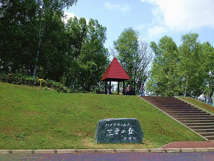 三愛之丘展望公園(from 攜程旅行網).jpg