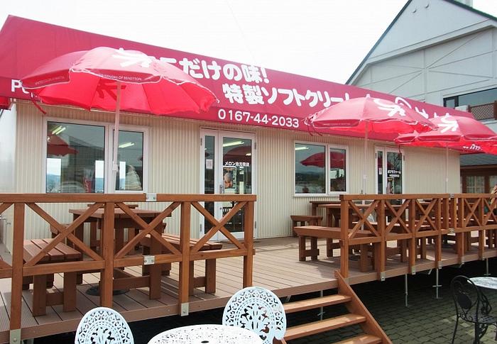 popurafarm(From www.furanotourism.com).jpg