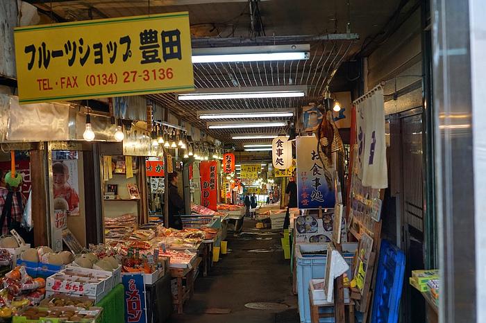 三角市場(From snailsnailblog.blogspot.com).jpg