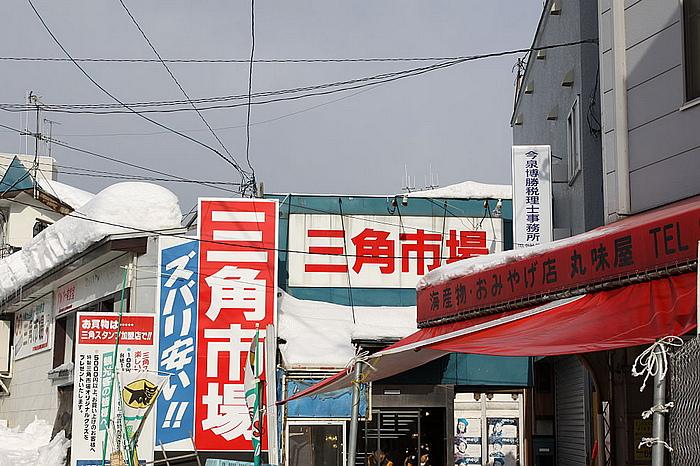 三角市場(From weshare.hk).jpg