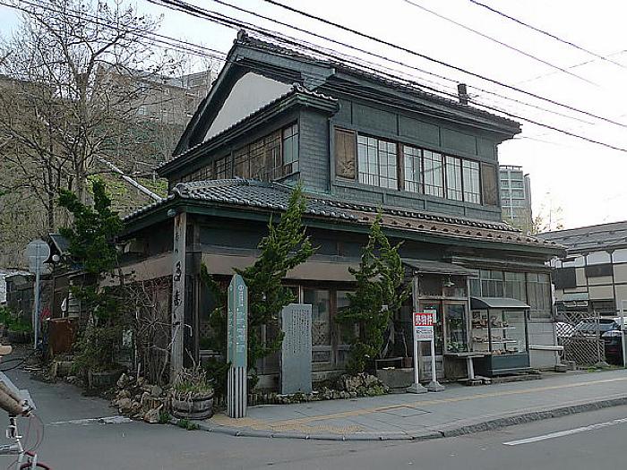 小樽一休壽司(From lovetokyo326.pixnet.net).jpg