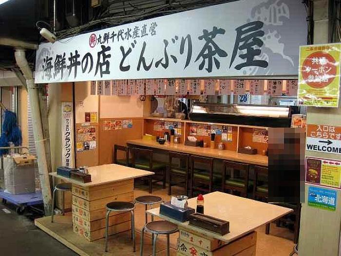 茶屋(From blog.livedoor.jp).jpg